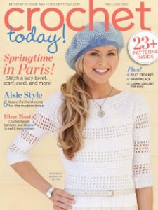 My First Pattern Made the Cover!